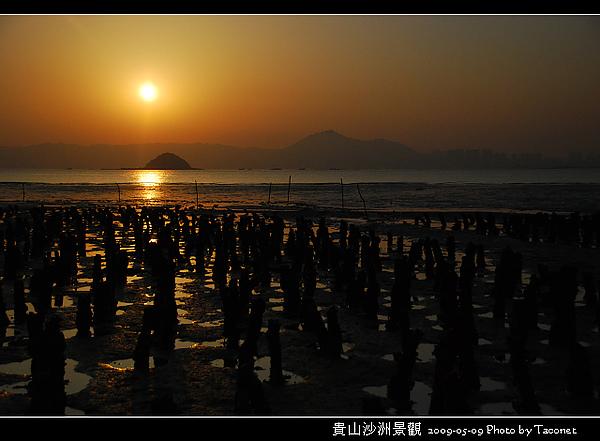 貴山沙洲景觀_13.jpg