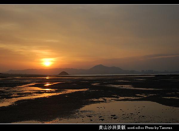 貴山沙洲景觀_22.jpg