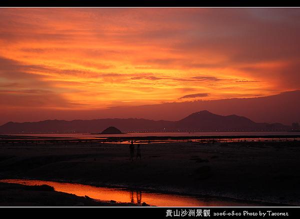 貴山沙洲景觀_23.jpg