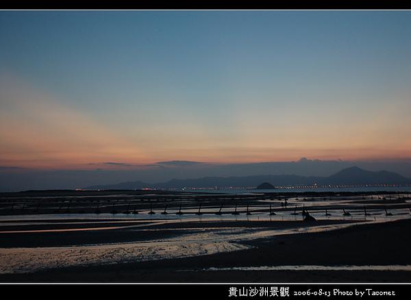 貴山沙洲景觀_24.jpg