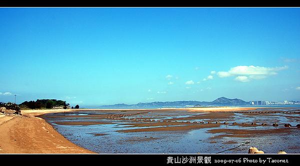 貴山沙洲景觀_65.jpg