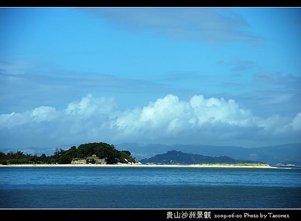 貴山沙洲景觀_69.jpg