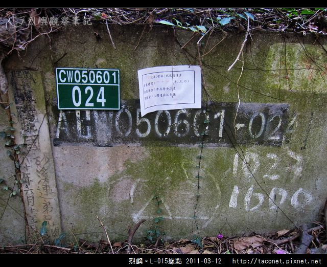 L-015據點_43.jpg