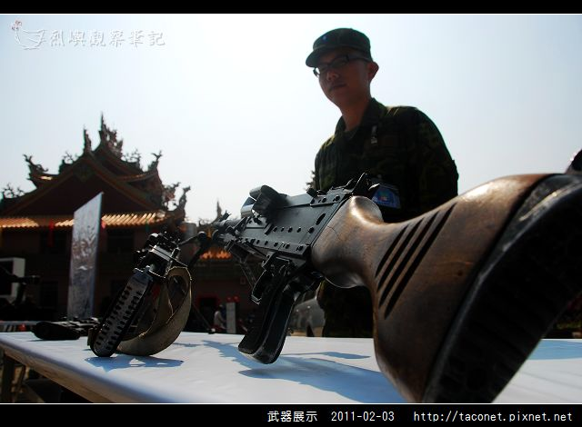 武器展示_11.jpg