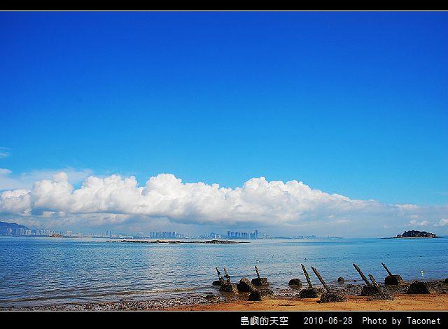 夏日。島嶼的天空_01.jpg