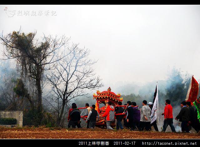 2011上林甲割香_51.jpg