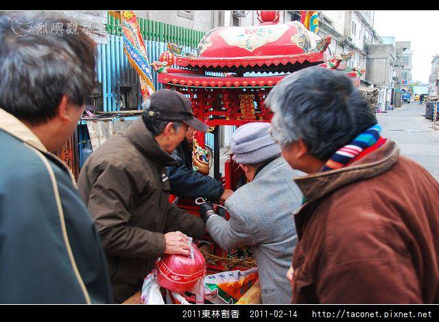 2011東林割香_01.jpg