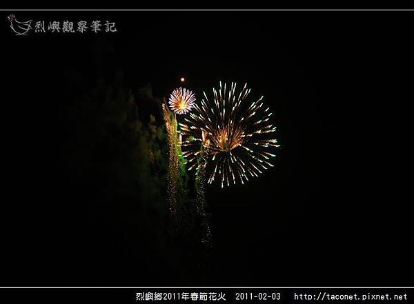 2011烈嶼春節花火_19.jpg