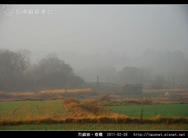 春霧_20.jpg