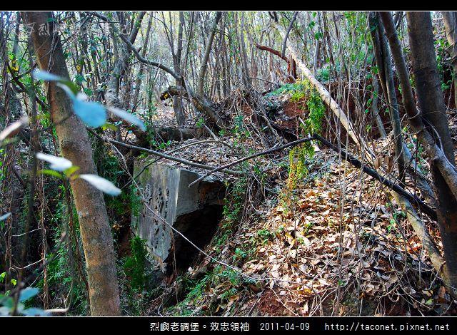 烈嶼老碉堡。效忠領袖_04.jpg