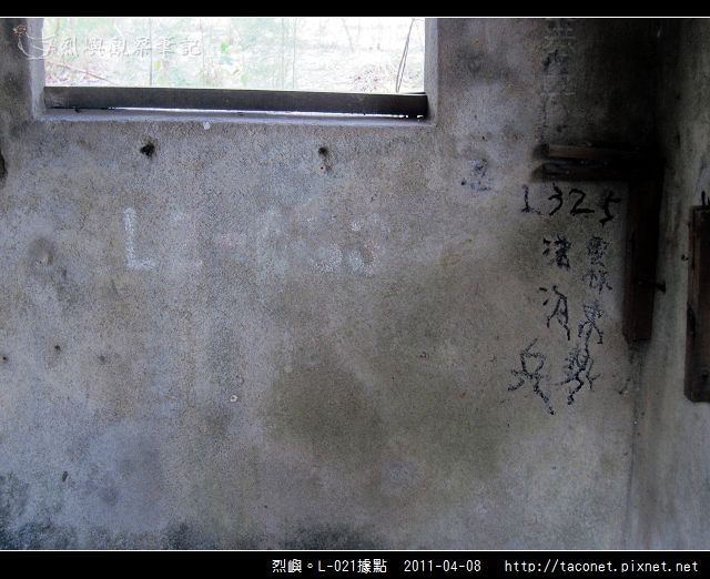 L-021據點_33.jpg