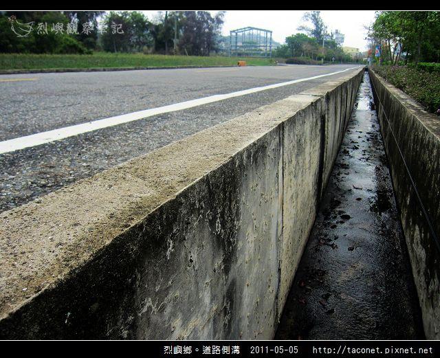 道路側溝_11.jpg