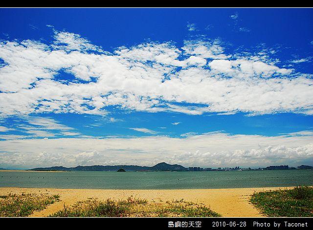 夏日。島嶼的天空_12.jpg