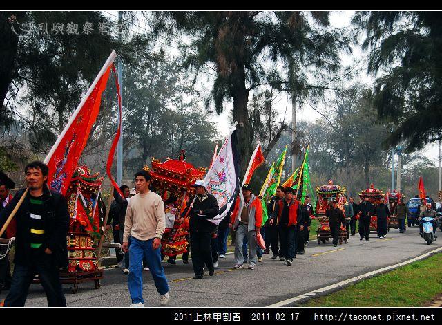 2011上林甲割香_28.jpg