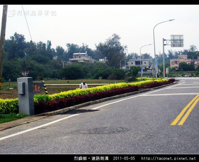 道路側溝_14.jpg