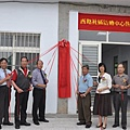 20100610烈嶼西路社區活動中心昨揭牌開張