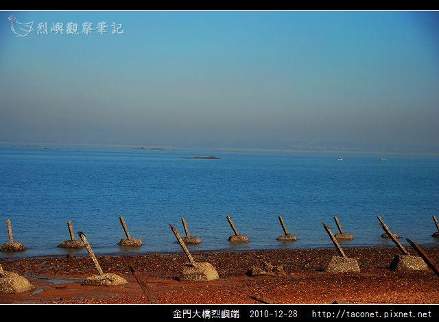 金門大橋烈嶼端_08.jpg