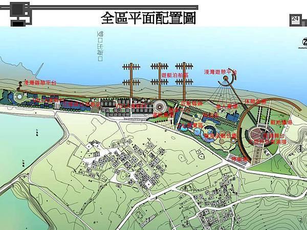 烈嶼遊艇碼頭暨渡假村規劃案_頁面_077.jpg