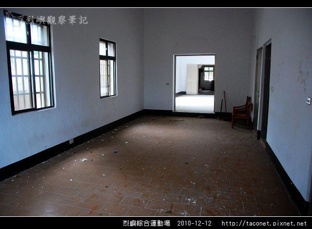 烈嶼綜合運動場_17.jpg