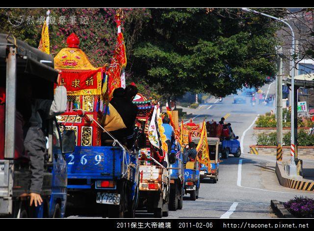 2011保生大帝繞境_48.jpg