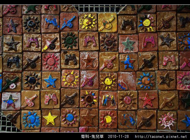 青岐風雞藝術牆_05.jpg