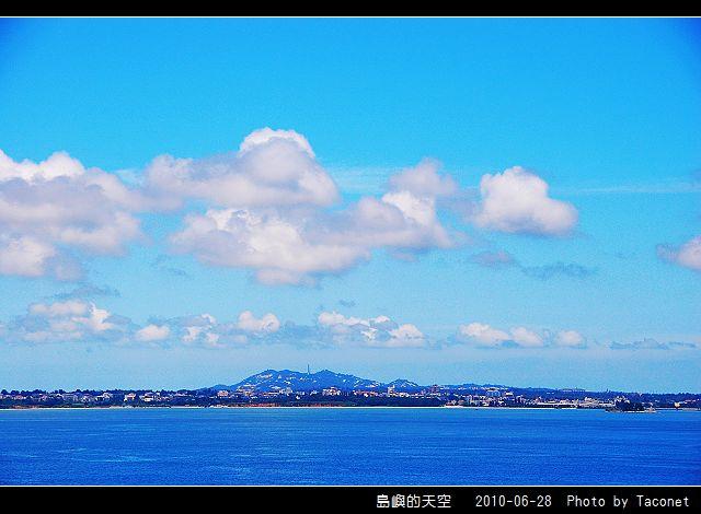 夏日。島嶼的天空_14.jpg
