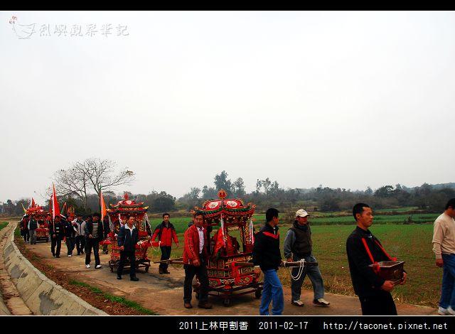 2011上林甲割香_46.jpg