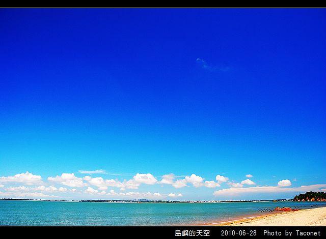 夏日。島嶼的天空_29.jpg