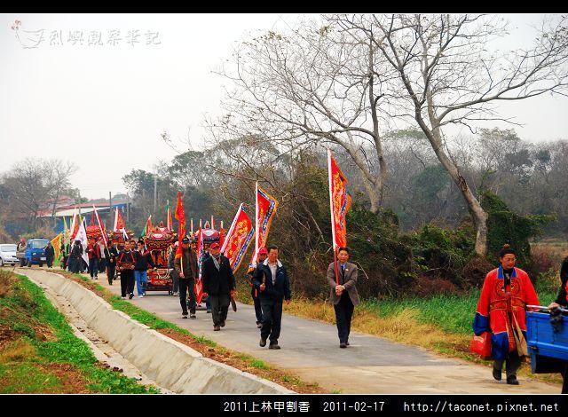 2011上林甲割香_45.jpg