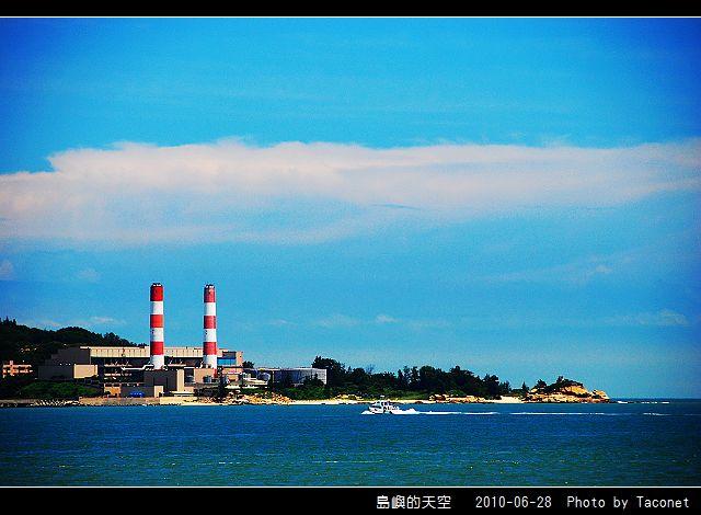 夏日。島嶼的天空_15.jpg