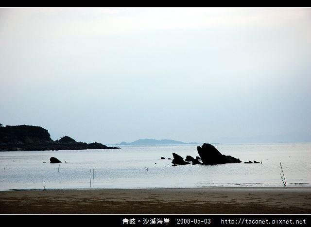 青岐。沙溪海岸_26.jpg