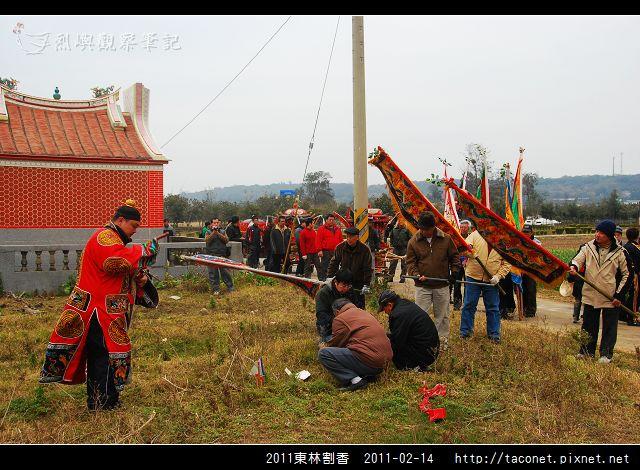 2011東林割香_26.jpg