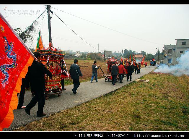 2011上林甲割香_49.jpg