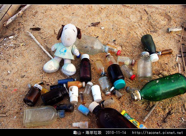 龜山海岸垃圾_15.jpg