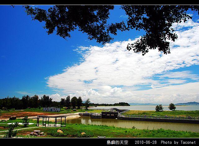 夏日。島嶼的天空_08.jpg