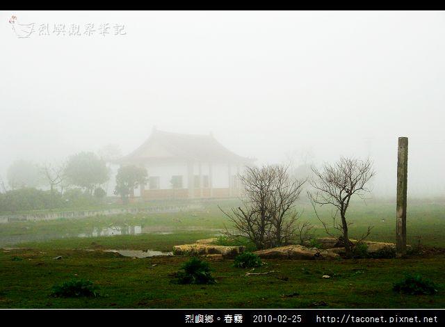 春霧_02.jpg