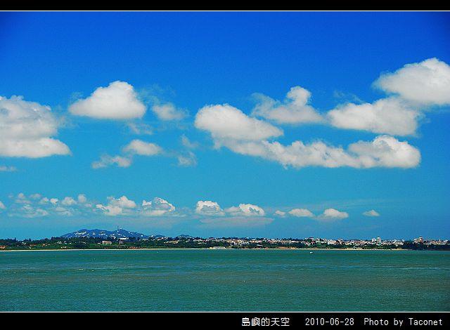 夏日。島嶼的天空_19.jpg