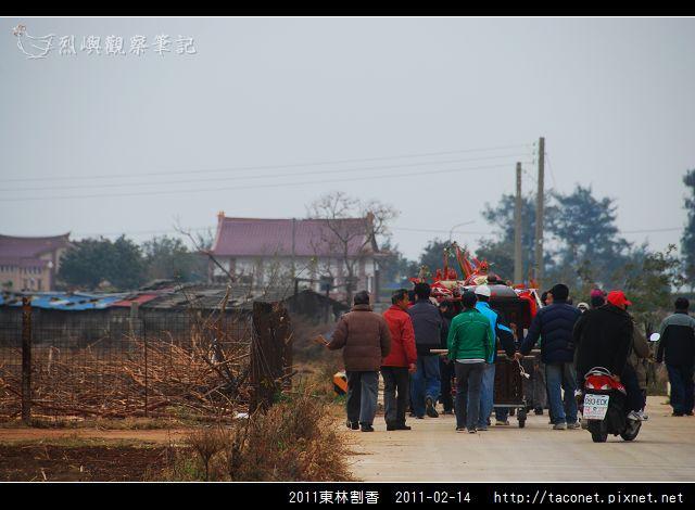 2011東林割香_42.jpg