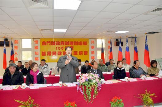 20110125-烈嶼希望招商設立大學分校