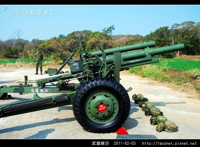 武器展示_09.jpg