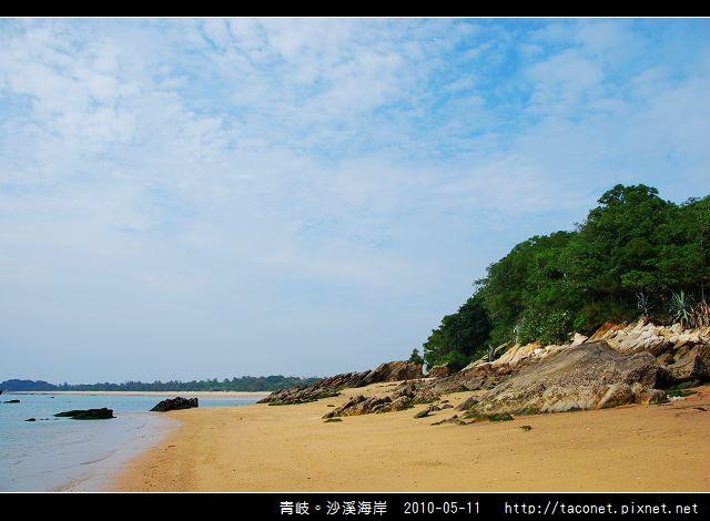 青岐。沙溪海岸_29.jpg