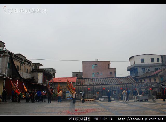 2011東林割香_32.jpg
