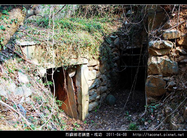 烈嶼鄉老碉堡。成功-01.jpg