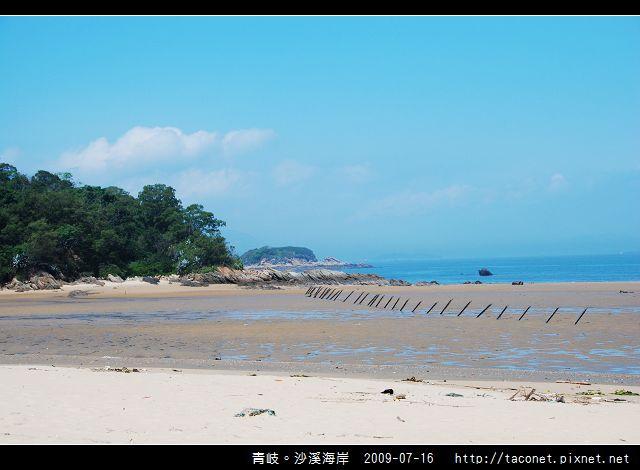 青岐。沙溪海岸_01.jpg