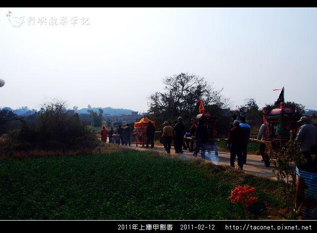 2011年上庫甲割香_46.jpg