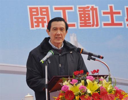 20110110-馬總統﹕大橋興建代表金門人民希望
