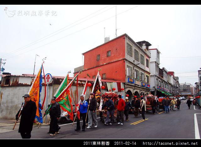 2011東林割香_07.jpg