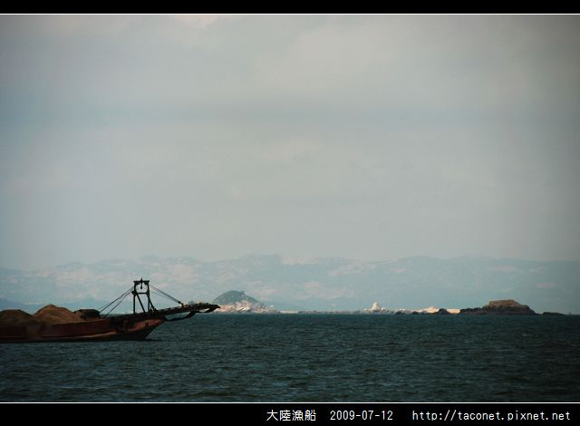 大陸漁船_01.jpg