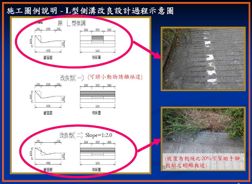 側溝設計圖-3.jpg