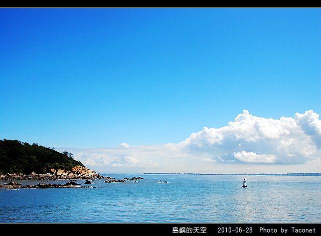 夏日。島嶼的天空_04.jpg